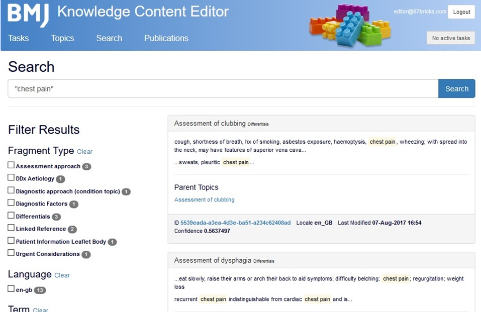 Knowledge Base editorial search screen